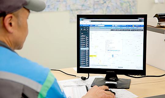 最新の運行管理システムで、全ドライバーを常に見守っています。