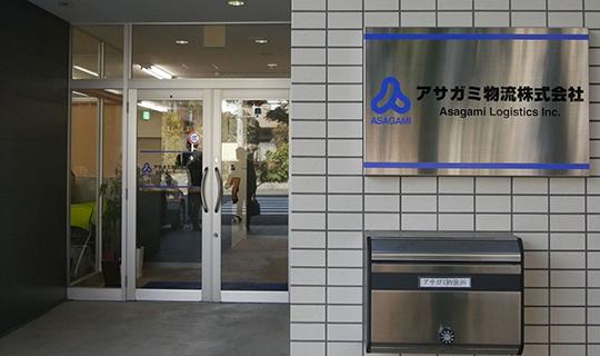 小杉オフィス